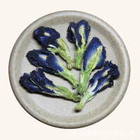 汉馨堂 蝶豆花茶 蓝蝴蝶染色剂泰国蓝蝴蝶花可做天然染色剂适用