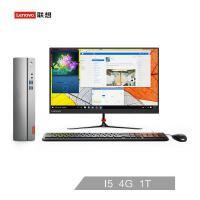 联想(Lenovo)天逸510S商用台式办公电脑整机( i5-7400 4G 1T GT730 2G独显 Win10