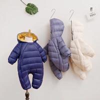 歌歌宝贝婴儿连体羽绒棉服宝宝保暖哈衣男女童外穿秋冬服爬爬服