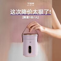TER小电炖锅1-2人迷你便携式小型电煮锅煲汤煮粥神器家用熬粥炖盅