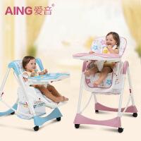 Aing爱音S儿童餐椅 多功能可折叠婴儿餐桌椅子宝宝吃饭座椅
