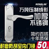 不锈钢门锁室内卧室实木防盗门锁把手房门执手锁具通用型