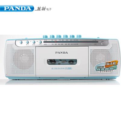 熊猫(PANDA) F-235语言复读机收录机台式磁带录音机收音机播放器播放机英语学习机240秒复读 双喇叭大音量 收音 录音