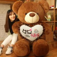 【米米智玩】毛绒玩具抱心熊泰迪熊玩偶*公仔抱抱熊布娃娃生日礼物送女友