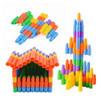 积木塑料拼插装幼儿园男女孩宝宝儿童玩具3-6周岁