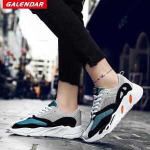 【每满100减50】Galendar女子跑步鞋2018新款女士轻便缓震透气运动时尚慢跑鞋HMA91
