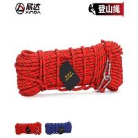 户外救援绳索安全绳攀岩登山绳保险捆绑绳子野外徒步求生装备