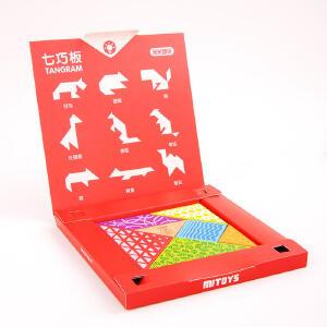 【领券立减50元】米米智玩 儿童益智游戏玩具 智力拼图童玩七巧板 幼儿园玩具活动专属