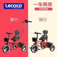 儿童三轮车1--5岁宝宝手推车幼儿自行车脚踏车