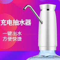 充电款电动抽水器桶装水支架纯净水桶饮水机家用自动上水压水器吸水器