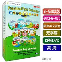 英文13DVD 美国Preschool Prep 婴幼儿宝宝英语启蒙早教教材