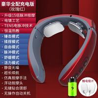 颈椎按摩器颈部肩颈按摩仪家用颈椎脖子电动肩部智能护颈仪