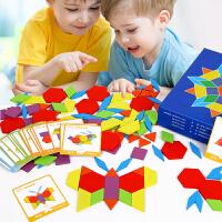 七巧板智力拼图儿童蒙氏早教益智玩具3-6岁男女孩木质拼板小学生