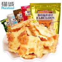 Aji惊奇脆片200g*5袋组合装 苏打饼干4种口味组合 休闲零食小吃