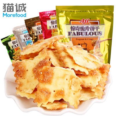 【年味狂欢 爆品直降】Aji惊奇脆片200g*5袋组合装 苏打饼干4种口味组合 休闲零食小吃