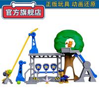 汪汪队立大功(PAW PATROL) 儿童玩具变形公仔益智玩具套装汪汪队女孩过家家场景 训练中心套装