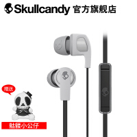 SKULLCANDY SMOKIN BUD 2(烟斗)手机线控带麦入耳式耳机 水泥灰