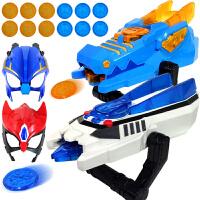 男孩玩具超变武兽泰戈装备套装卓锋武器面具套装儿童玩具