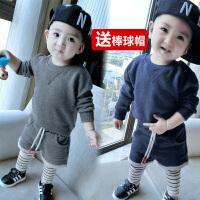 婴儿童0宝宝春秋装2套装男童装1一3岁半韩版小孩潮衣服小童4周岁5