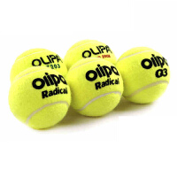 【支持礼品卡】高弹初学训练比赛网球3只装单人带线带绳练习网球可选v6l