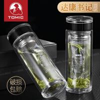 特美刻高档玻璃杯男达康书记同款水杯双层带盖便携车载泡茶杯子