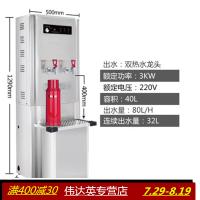 步进式开水器商用冷热节能烧水开水炉不锈钢电热3kw6KW9kw开水机