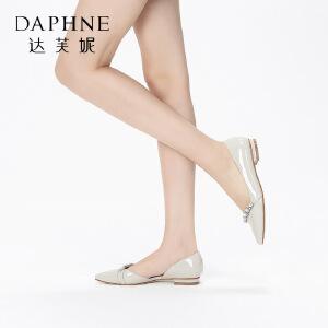 Daphne/达芙妮 春秋单鞋百搭尖头粗跟女鞋一脚蹬低跟休闲鞋