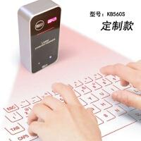 哨鸟 激光镭射投影蓝牙键盘 无线虚拟键盘鼠标多色定制款