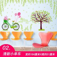 创意墙贴纸客厅自粘3D立体贴画背景墙纸卧室墙壁装饰防水可移除 特大