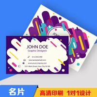 印名片制作设计代金券优惠券定制订做打印门票抵用抽奖入场代金券特种纸名片PVC塑料会员卡