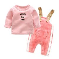 婴儿衣服4个月2冬季女宝宝上衣儿童洋气背带裤春秋
