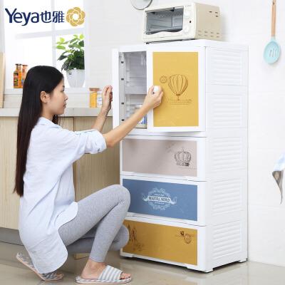Yeya也雅 塑料收纳柜抽屉式置物柜宝宝衣服储物柜子厨房整理柜双开门多功能收纳 隔层+抽屉式