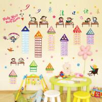 九九乘法表墙贴 儿童房学习早教卡通墙贴墙贴可移除装饰贴纸