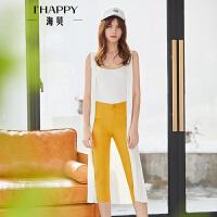 海贝2018夏装新款女白色镂空无袖中长款修身针织衫开衫外套薄款