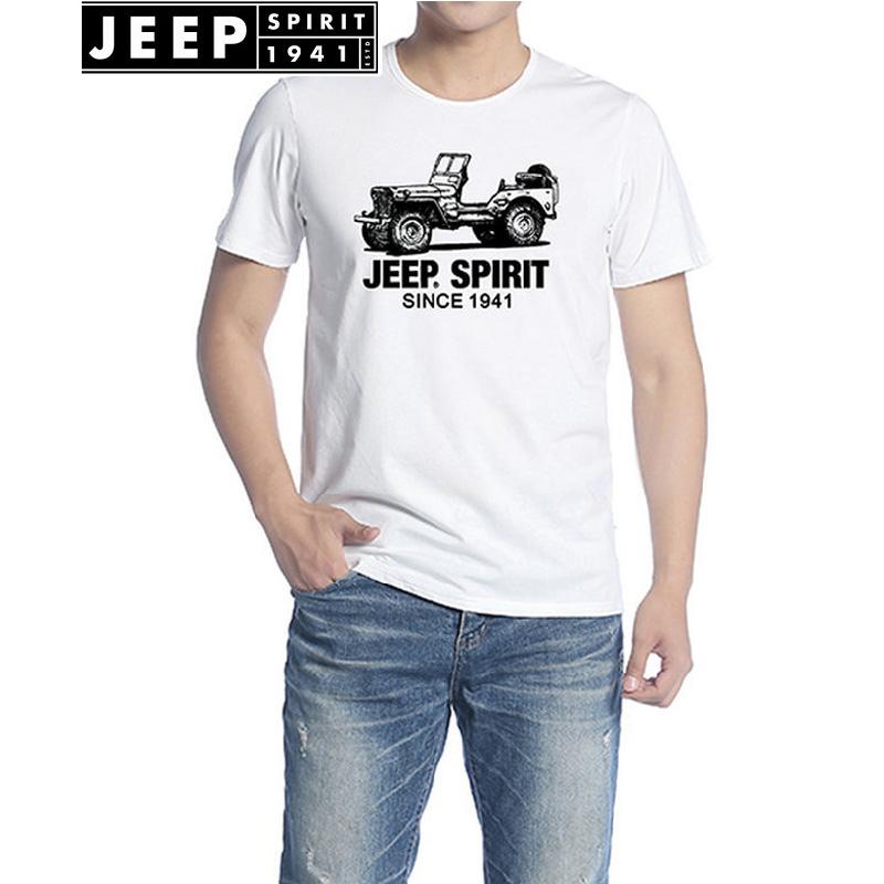JEEP吉普男士短袖t恤夏季薄款上衣男圆领短袖T恤打底衫男装棉质T恤