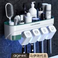 牙刷置物架卫生间刷牙杯漱口杯免打孔多功能吸壁挂式牙缸牙具套装