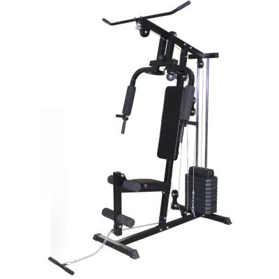健身器材家用多功能力量套装组合健身器械单人站综合训练器 发货周期:一般在付款后2-90天左右发货,具体发货时间请以与客服协商的时间为准