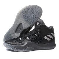 adidas阿迪达斯男子篮球鞋2018年新款D ROSE 773 VI运动鞋CQ0194
