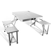 户外折叠桌椅铝合金便携式野餐桌4人套装 广告摆摊桌休闲 白色