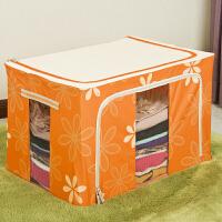 【当当自营】阿栗坞 收纳箱 牛津布折叠收纳箱 储物箱 玩具收纳 橙色 6005