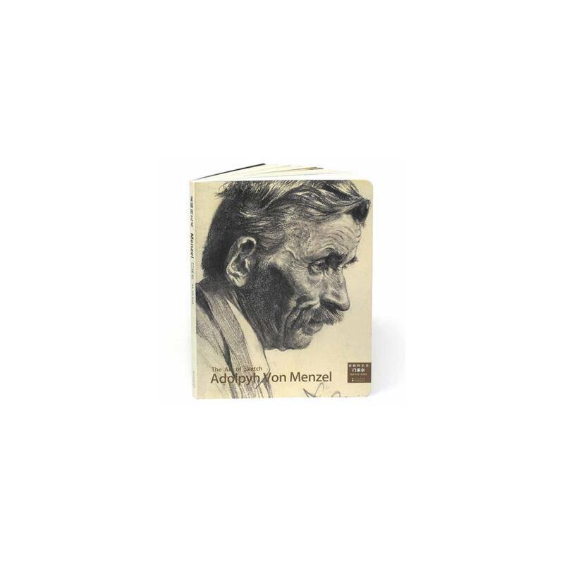 素描的艺术门采尔黄海蓉湖北美术出版社大师素描速写绘画书新版04