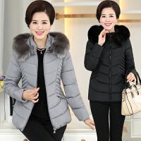 20180405231126905冬装新款中老年女装棉衣短款中年女士棉袄妈妈装加厚羽绒外套