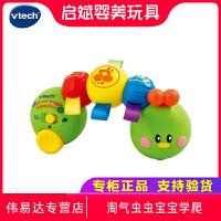 vtech伟易达淘气虫虫宝宝学爬行带音乐儿童益智力早教玩具