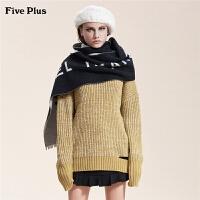 Five Plus女装慵懒毛衣女宽松立领套头衫破洞上衣长袖时尚
