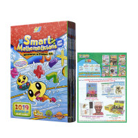 Smart Mathematicians �C Lower Primary Collectors' Set 新加坡小天才