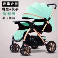 【支持礼品卡】高景观婴儿推车可坐可躺轻便折叠四轮避震伞车宝宝01-4岁小孩童车 1nq
