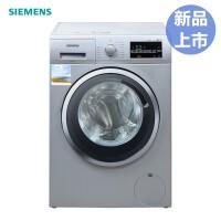 西门子(SIEMENS) XQG80-WD14G4E81W 8公斤 变频 中途添衣 洗烘一体 滚筒洗衣机(银色)