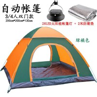 帐篷户外3-4人全自动双人沙滩露营简易速开多人防雨防晒野营帐篷SN1759 +灯