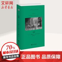 对话 河南大学出版社