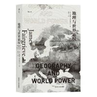 后浪:地理与世界霸权
